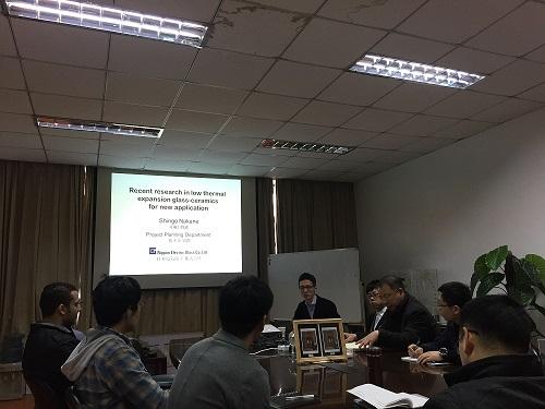<span>日本电气硝子株式会社技术企划部专家Shingo Nakane先生一行来访,并作专题报告</span>