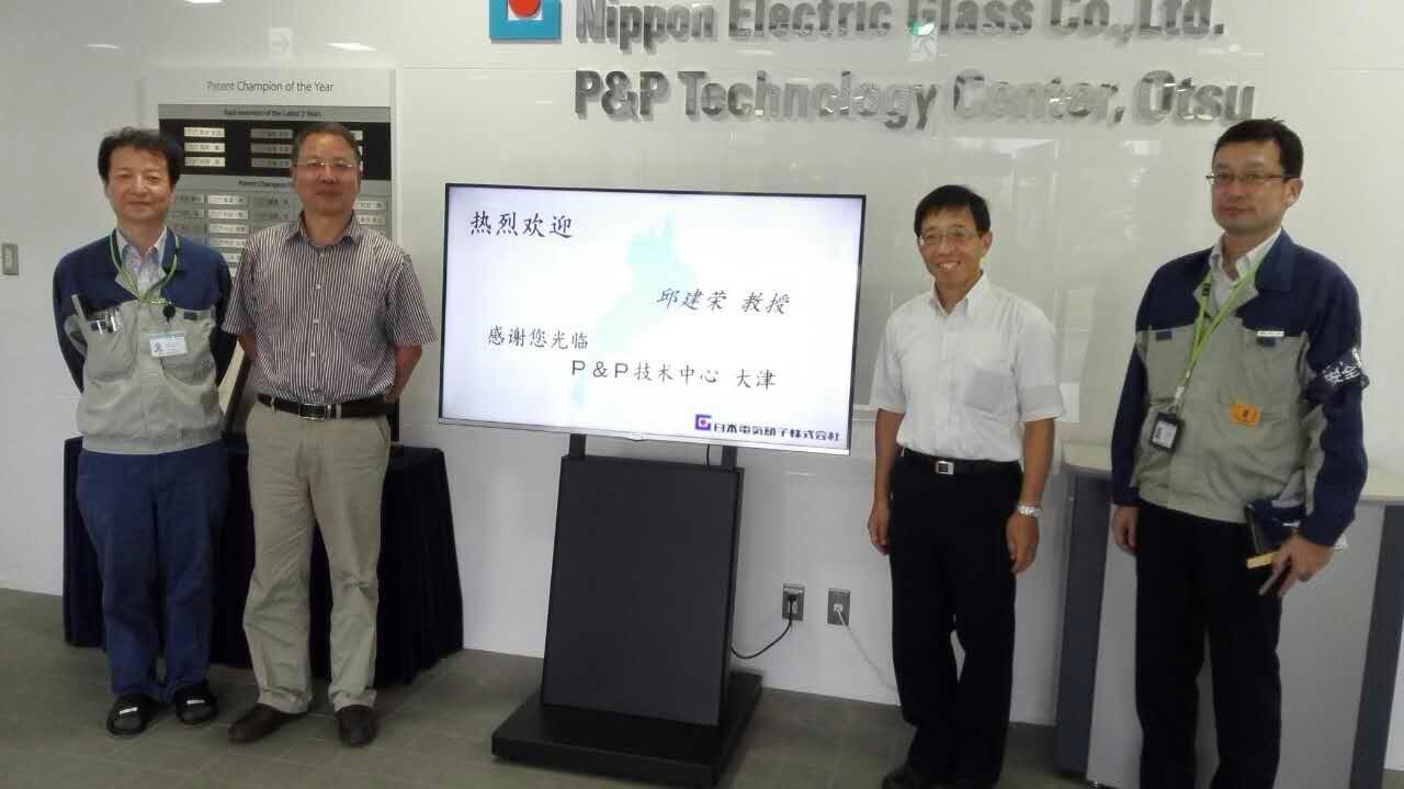 邱建荣教授参观日本NEG公司并做邀请报告