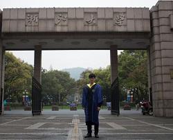 热烈祝贺本课题组陈伟波同学获得省级优秀毕业生称号